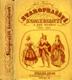 Staropražští komedianti a jiné atrakce 1800 - 1850