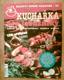 Recepty dobré kuchyně č.27 - Kuchařka pro labužníky - cesta za specialitami celého světa