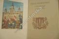 České Budějovice v dřevorytech Karla Štěcha.