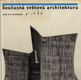 Současná světová architektura