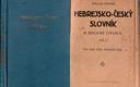 Hebrejsko-český slovník k biblické čítance