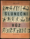 Sluneční vůz (Na motivy z Ovidia)