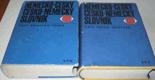 Německo-český a česko-německý slovník I-II.