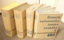 Slovník spisovného jazyka českého, 4 svazky