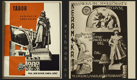 ALMANACH JIŽNÍ ČECHY. 1929. Fotomontážní obálka J. ŠVÁB. Výstavy, architektura, průmysl. Tábor, Písek, Lázně Bechyně