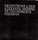 Skutečnost a sen - Alexandr Grin ve vzpomínkách