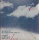 Píseň o bílém oblaku (překlad-Jana Moravcová)