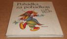 Elin Pelin: Pohádka za pohádkou