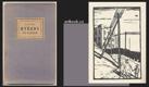 HVĚZDY VE VLNÁCH.  1924. Knihovna Mladí autoři. Dřevoryt JAN RAMBOUSEK.  /poezie/