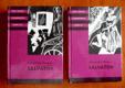 Dumas, Alexandre: Salvator