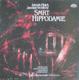 SMRT HIPPODAMIE 3 LP