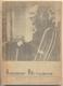 INGMAR BERGMAN. 1969. /film/