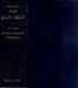 Deutsch - Arabisches Wörterbuch