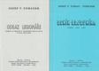 Deník bojovníka / Odkaz legionáře (Verše 1994-1995 / Verše a projevy českého exulanta v USA 1993-1994)