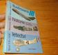 Ilustrovaná historie letectví kol. autorů
