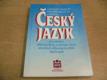 Český jazyk pro střední odborné školy a studijní obory středních