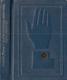 Zločin Silvestra Bonnarda, člena institutu