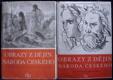 OBRAZXY Z DĚJIN NÁRODA ČESKÉHO, I a II