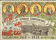 20 LET REPUBLIKY ČESKOSLOVENSKÉ 1918-1938,