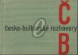 Česko-bulharské rozhovory