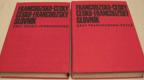 Francouzsko-český + česko-francouzský slovník I-II.