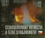 Československé hutnictví a těžké strojírenství