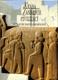 Krása zaniklých civilizací: Světy, které objevila archeologie