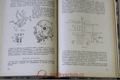 Základy slaboproudé elektrotechniky. Díl 1, Signalování a telegrafie