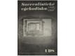 Surrealistické východisko 1938-1968 : [systém] UDS
