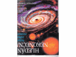 Hledání nekonečna: řešení záhad vesmíru