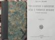 Tři legendy o krucifixu / Dům U tonoucí hvězdy - 1922