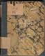 Hadrian z Římsů,  Eliška Přemyslovna, Rod Svojanovský, Kytka