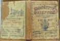 Velký rodinný kalendář - 1920