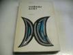 Hořkej svět. Povídky z let 1946-1967