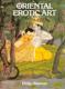 Oriental Erotic Art