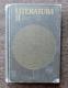Literatura II : přehled vývoje a směrů