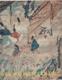 Die Kunst Japans, Japonské umění