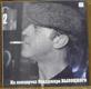 LP Na koncertech Vladimira Vysockého