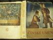 Čínské umění : o národní výtvarné tradici čínské