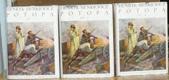 Potopa I., II., III.