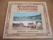 Berounsko a Hořovicko na starých pohlednicích (200