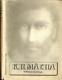 Karel Hynek Mácha - výbor z díla