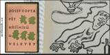 PĚT HŘÍŠNÍKŮ U VELRYBY. 1930. 4. vyd.  Obálka (barevné lino) a čb. ilustrace JOSEF ČAPEK. /jc/