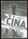 Čína - zpráva o zrodu velmoci