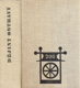 DĚJINY OSTRAVY - Vydáno k 700. výročí založení města.