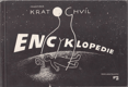 František Kratochvíl - Encyklopedie