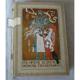 Zlatá kniha Beneše Třebízského, I. díl