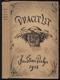 Dvacet let Štencova grafického závodu 1908-1928