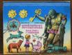 Mouřenínská pohádka - kniha s prostorovými ilustracemi