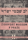 Židovské museum v Praze